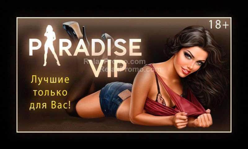 Elite girls for sex in Kharkov. Agency